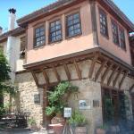 Oikia Alexandrou Traditional Inn, Arnaia