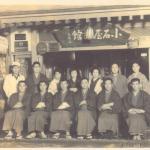 Koishiya, Yamanouchi