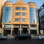 Zdjęcia hotelu: Azalea Hotel Baku, Baku