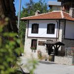 Φωτογραφίες: Kutsinska House, Progled