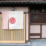 Kyoto Guest House Yaezakura,  Kyoto