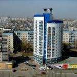 Apartments Na Pavlovskom Trakte,  Barnaul