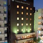 Urayasu Beaufort Hotel,  Tokyo