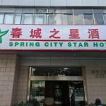 City Star Ji Feng Branch,  Kunming