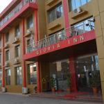 Gloria Inn Hotel, Lubumbashi