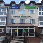Hotel Alisa,  Rubtsovsk