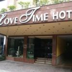 Love Time Hotel (Adult Only),  Rio de Janeiro