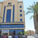Kyan Shada,  Al Khobar