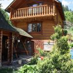 Cottage Aistry Karpat,  Verkhovyna