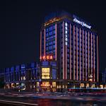 Howard Johnson Zunyue Hotel Chengdu, Chengdu
