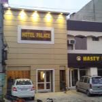 Hotel Palace, Hoshiārpur