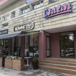 Salem Hotel on Abaya, Almaty