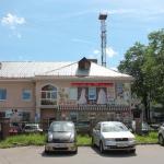 Mini Hotel Soverschenstvo, Cherepovets