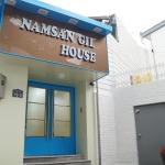 Namsan Gil House, Seoul