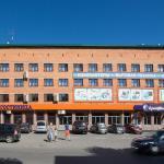 Crystal Hotel,  Bogoroditsk