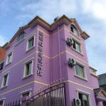 Guilin Huaqiao Hongying Boutique Inn,  Guilin