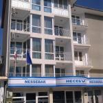 Hotel Nessebar,  Nesebar