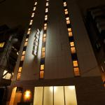 Hotel Amanek Ginza East, Tokyo