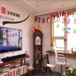 Xingzou Youth Hostel, Jinan