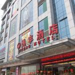 Guangzhou Yifeng Hotel,  Guangzhou