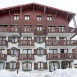 Hotel Pictures: Chalet Club 5, Tignes