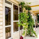 Guest house Milena,  Tsandrypsh