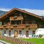 Фотографии отеля: Apartment Hollersbach im Pinzgau 1, Холлерсбах (Пинцгау)