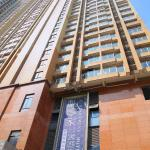 Hotel Pictures: Foshan U Home Hotel, Foshan