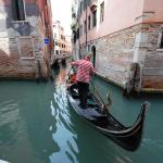 Corte Gragolina, Venice