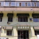 Harbin Hengtaixiang Inn, Harbin