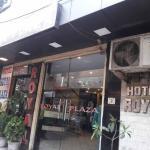Hotel Royal Plaza,  New Delhi