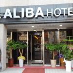 Hotel Aliba,  Jeju