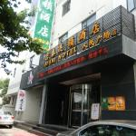 Jitai Hotel - People's Square Branch,  Shanghai