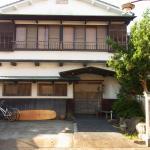 Guesthouse Shirahama,  Shirahama