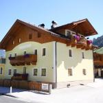 Fotos del hotel: Haus Eder, Bruck an der Großglocknerstraße
