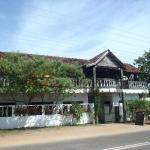 The Seahorse Inn,  Arugam Bay