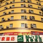 Home Inn Shenyang Central Street Joy City Walmart,  Shenyang