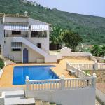Holiday Home Isla Bonita,  Moraira