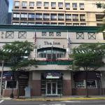 The Inn at Longwood Medical, Boston