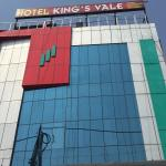 Hotel Kings Vale, Bathinda