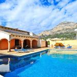 Hotel Pictures: Margarita, Montgo
