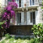 Apartment Georges Clémenceau.1, Nice