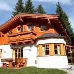 Фотографии отеля: Villa Königsleiten 2, Königsleiten