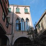 Locazione Turistica Palazzo Pizzamano,  Venice