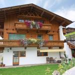Apartment Haus Gamskogl.1,  Neustift im Stubaital