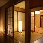 Kyoto Home Yoshida, Kyoto