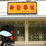 Shenlong Inn,  Yangshuo