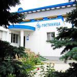 Inn Dynamo, Volgograd