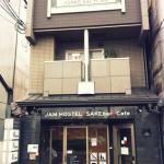 JAM Hostel Kyoto Gion, Kyoto