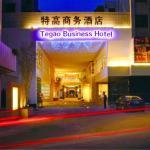 Tegao Business Hotel, Zhongshan